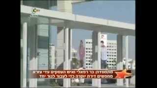 ערוץ 10: הדירות של בר רפאלי בפרויקטי קנדה ישראל