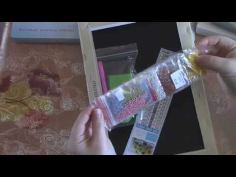Распаковка алмазной мозаики\Обзор алмазной вышивки на подрамнике\Фирма Диамонд\Алмазная мозаика .