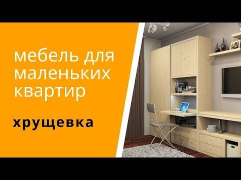Зонирующий стеллаж , в однокомнатной квартире .
