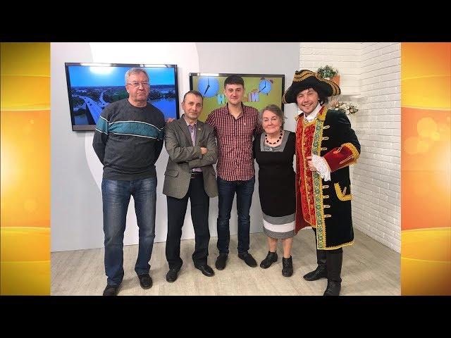 Гости программы «Новый день» коллектив народного театра  ЧУДАК