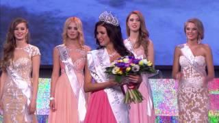 Мисс Россия 2015: Объявление победительницы / Miss Russia 2015: Crowning