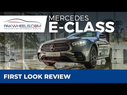 Mercedes E- Class 180 2021 | First Look Review | PakWheels