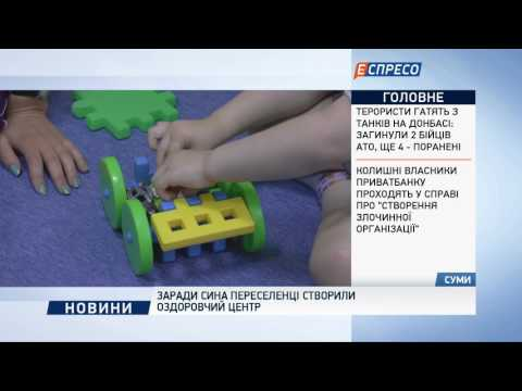 "репортаж о нас на канале ""Еспрессо"""