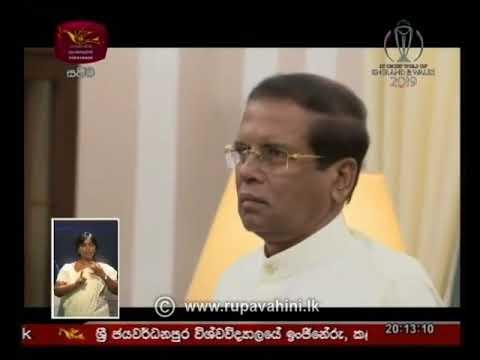 Rupavahini 8.00pm Sinhala News | 2019-05-10