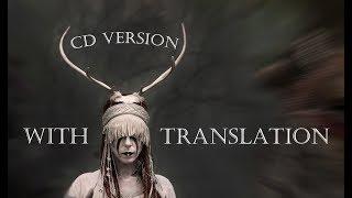 Heilung Alfadhirhaiti With Translation (CD Version)