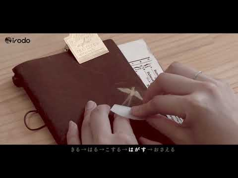 Irodo Transfer Fabric Sticker - Stripe