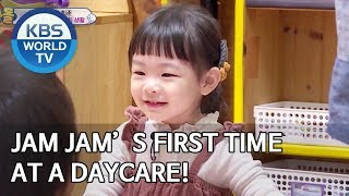 Jam Jam's first time at a daycare! [The Return of Superman/2020.01.26]
