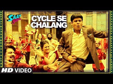 Cycle Se Chalaang  Kailash Kher