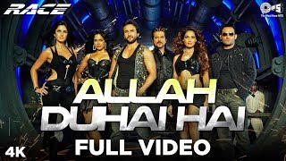 Race Saanson Ki - Allah Duhai Hai Full Video - Race | Saif Ali
