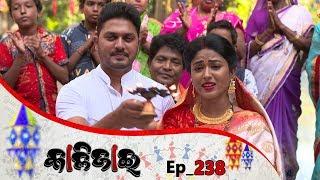 Kalijai   Full Ep 238   21st Oct 2019   Odia Serial – TarangTV