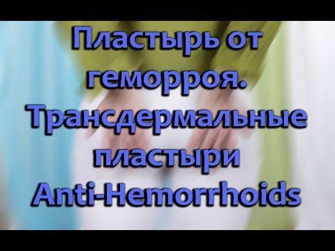 Российские препараты для простатита