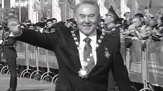 Сексуальная жизнь Назарбаева