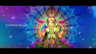 Jai Laxmi Mata Aarti  Diwali special  Nitin Dawar Living Bhajan