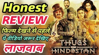 Thugs Of Hindostan REVIEW   Honest Movie Review   Aamir Khan, Amitabh Bachchan