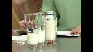 Народная проверка: выбираем питьевой йогурт