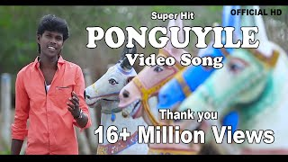 POONKUYILE High Quality Mp3 VIDEO SONG