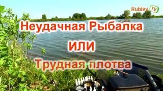 Рыбалка озеро урвановское