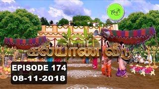 Kalyana Veedu   Tamil Serial   Episode 174   08/11/18  Sun Tv  Thiru Tv