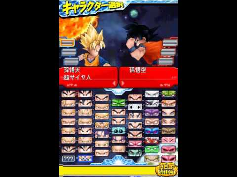 Dbkai Ultimate Butouden : All Characters