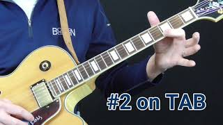 Lowell Fulson Guitar Lesson   Reconsider Baby Intro and Solos