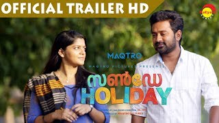 Sunday Holiday Trailer