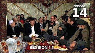 Chai Khana - Season 11 - Ep.14