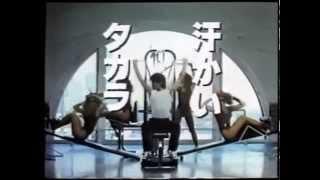 1984CM宝焼酎タカラCANチューハイ「汗かいタカラ」ジョン・トラボルタ