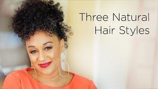 Tia Mowry's 3 Modern Ways to Wear an Afro | Quick Fix