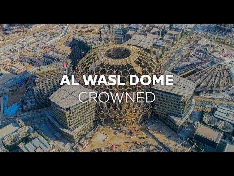 Al Wasl kupola teška 550 tona