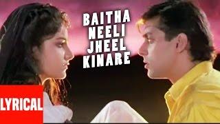 Baitha Neeli Jheel Kinare Lyrical Mp3 Kurbaan Salman Khan Ayesha Jhulka