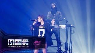 ALAN WALKER - Faded/ Different World ft. Julia Wu (The 14th KKBOX Music Awards)