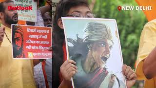 Kangana Ranaut Office Demolition: United Hindu Front Protests Against Maharashtra Govt