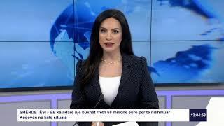 RTK3 Lajmet e orës 12:00 27.03.2020