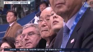 북한 실세 확인된 김여정의 56시간 [포커스] | Kholo.pk