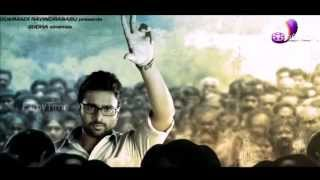 Prathinidhi - Teaser - Nara Rohit, Shubra Aiyappa