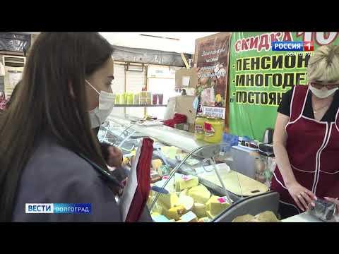 В Волгоградской области изъят из оборота запрещенный к ввозу в Российскую Федерацию сыр