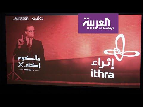 العرب اليوم - شاهد: قصة