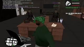 Расследование LVa | RP | 1 часть