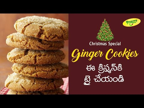 Christmas Special | How to make Ginger Cookies | by Aman Johar - YummyOne
