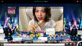 西村歩乃果LoveCocchi05.03.2018PM