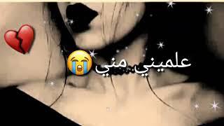 تحميل اغاني محسن الفراتي حالات (يادنيا شتريدين) حزن MP3