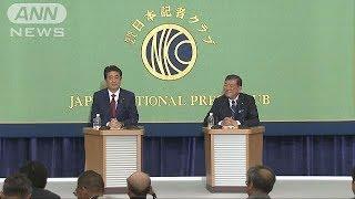 安倍総理VS石破氏自民・総裁選討論会ノーカット1418/09/14