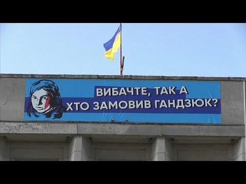 Π. Ποροσένκο: «Η δολοφονία Χαντζιούκ θα ερευνηθεί ενδελεχώς»…
