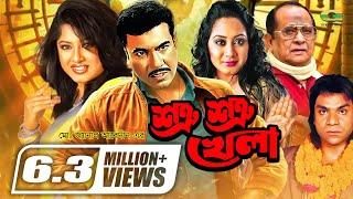 Shotru Shotru Khela | Full Movie | Manna | Moushumi | Shwagota