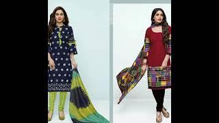 Deeptex Cotton Salwar Suit Wholesale Supplier - Kaashmora.com