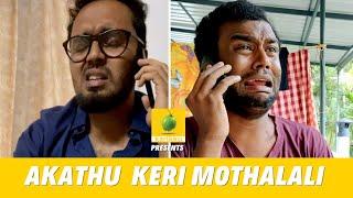 Babu & Mothalali Phone call | Akathu Keri Mothalali | Karikku