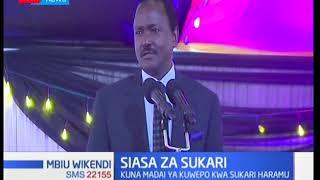 Kalonzo Musyoka aipongeza serikali kwa hatua inazochukua katika sakata ya sukari