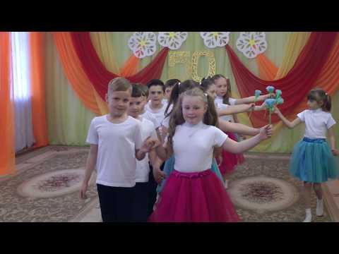 """Танец """"Незабудка"""" на концерте к 50-летию д.с. Росинка.2019 г.Танцуют выпускники 2017 г."""