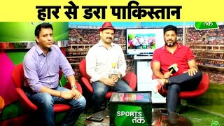 LIVE: क्या England में मिली हार से इतना डर गया Pakistan जो बुलाने पड़ रहे हैं पुराने खिलाड़ी?