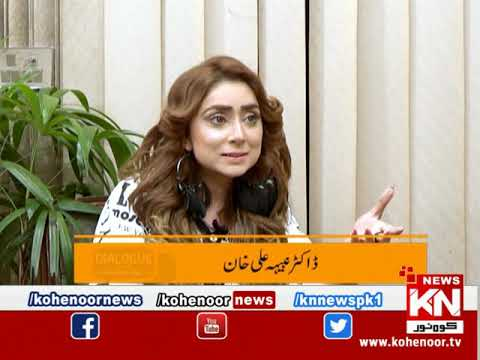 Dialogue With Dr Nabiha Ali Khan 26 September 2020 | Kohenoor News Pakistan